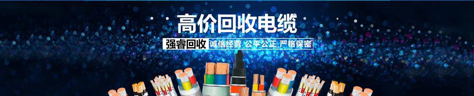 定兴县强睿废旧物资回收有限公司